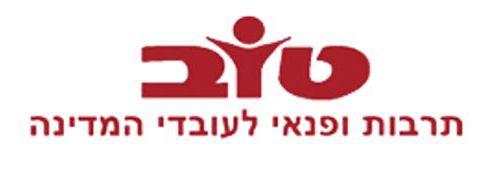 מועדון-צרכנות-טוב-לוגו